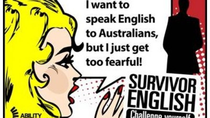 Survival English by Ability English
