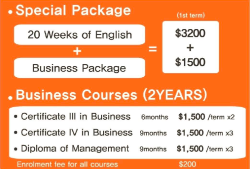 Mercury College Business Package