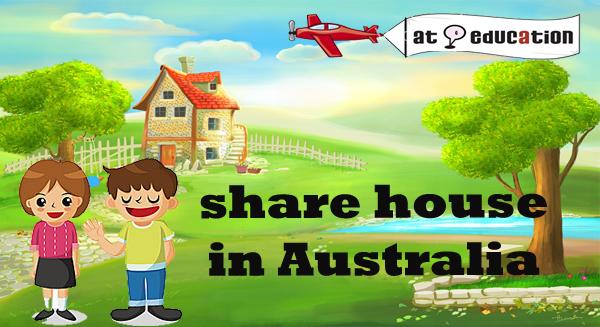 การหา Share house